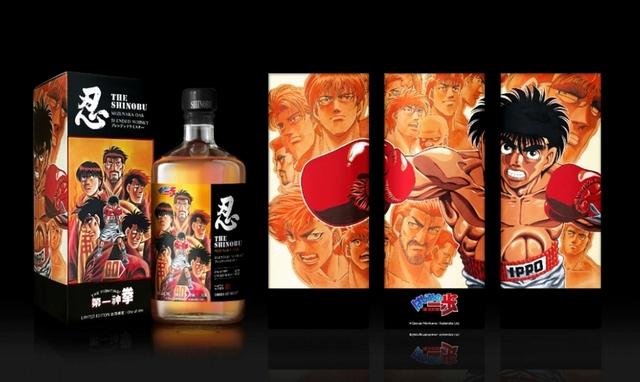 忍SHINOBU X 第一神拳 1,990元