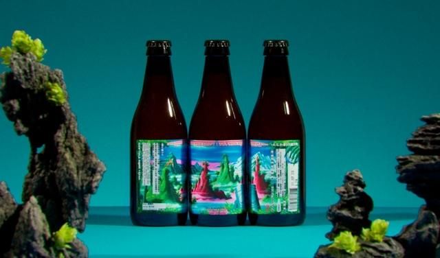 酉鬼啤酒 撥雲霧見蓬萊仙島 Hazy IPA 1,920元(12瓶一組)