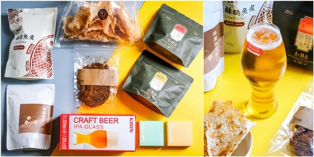 有趣市集「南北啤酒零食組」集結杜甲米香、碳佐麻里牛肉乾6款涮嘴小點,吃貨必須囤起來
