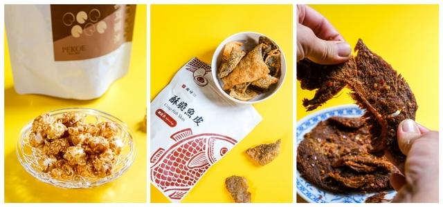 PEKOE 本產黑豆醬油爆米花、團時 酥脆魚皮、碳佐麻里 湘辣牛肉乾