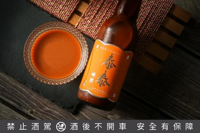 泰泰厚奶啤酒 125元(單瓶)