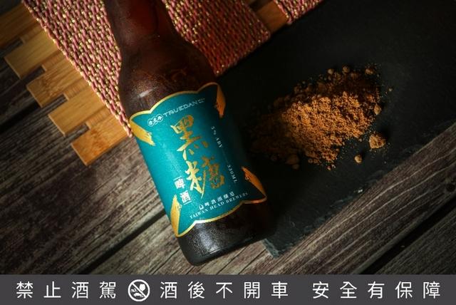 黑糖啤酒 125元(單瓶)