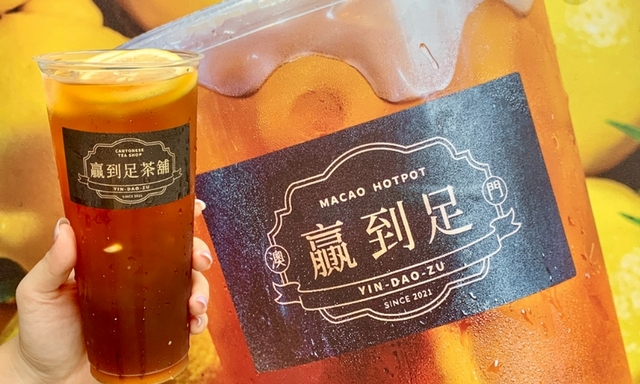 凍檸茶 90元(內用)/75元(外帶)