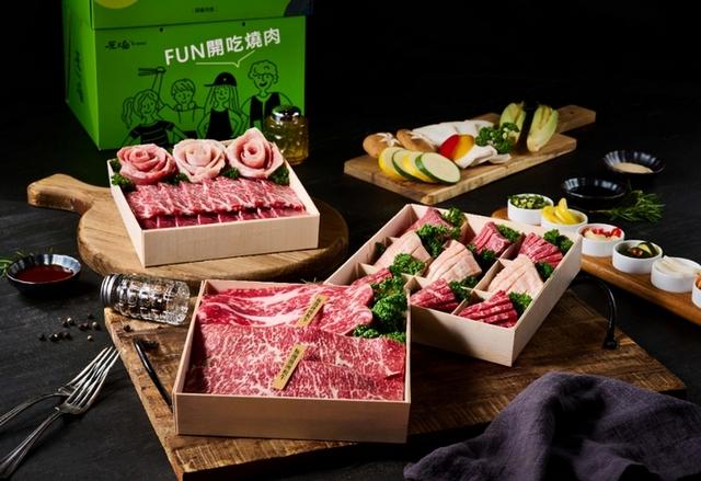 原燒  和牛盛宴烤肉禮盒 2,088元