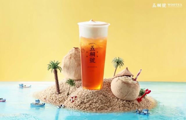 重奶霜生椰紅茶 55元(M)/ 65元(L)