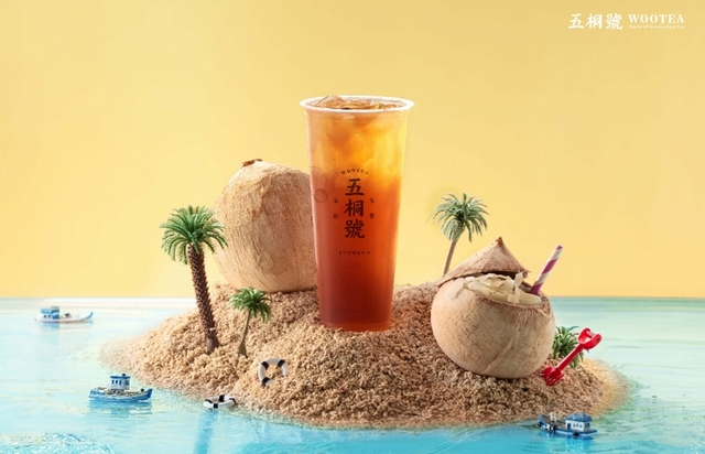 生椰紅茶 40元(M)/ 50元(L)