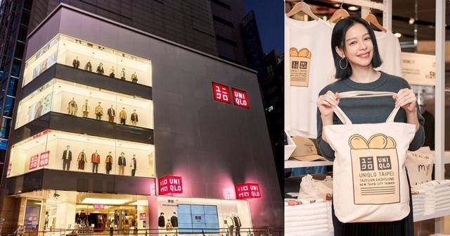 UNIQLO明耀旗艦店10/8盛大開幕!全台唯一販售鮮花、還有設計師周裕穎時尚空間,超多亮點太值得期待!