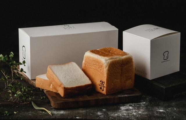 極生+極美禮盒(無果醬)350元