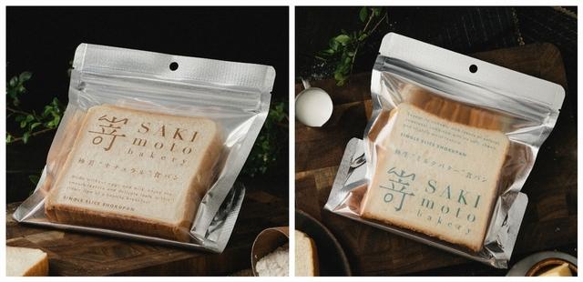 極美自然生吐司 單片80元、極生奶油牛奶生吐司 單片90元