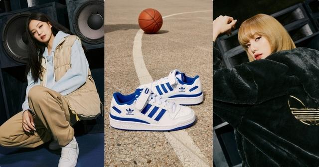 與BLAKPINK穿同款!adidas Originals 經典FORUM鞋款強勢回歸,女神這樣搭太潮