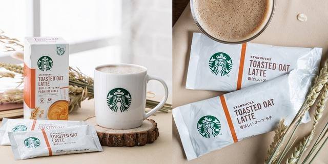 星巴克特選系列「燕麥拿鐵」限量上市!經典黃金烘焙咖啡+細緻燕麥喝了好幸福,5大通路獨家開賣