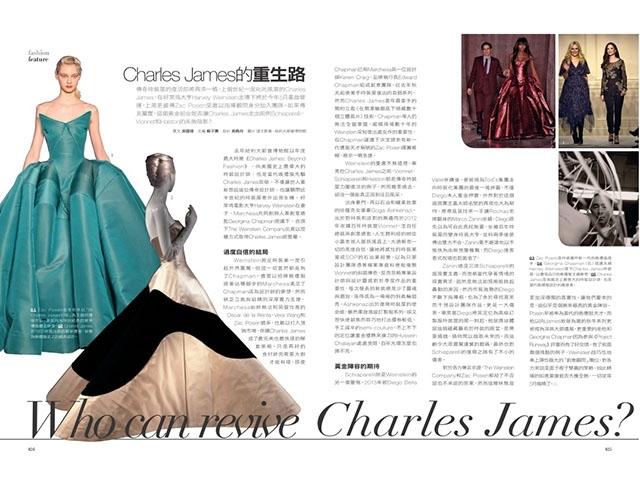 時尚焦點A~Z:Charles James的重生路