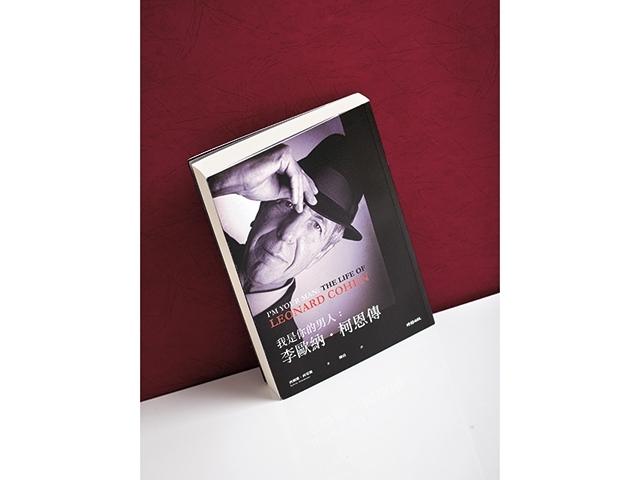 可愛的女人    西爾維西蒙斯《我是你的男人:李歐納‧柯恩傳》