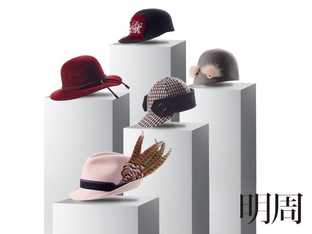 帽子戲法 Cool Hat