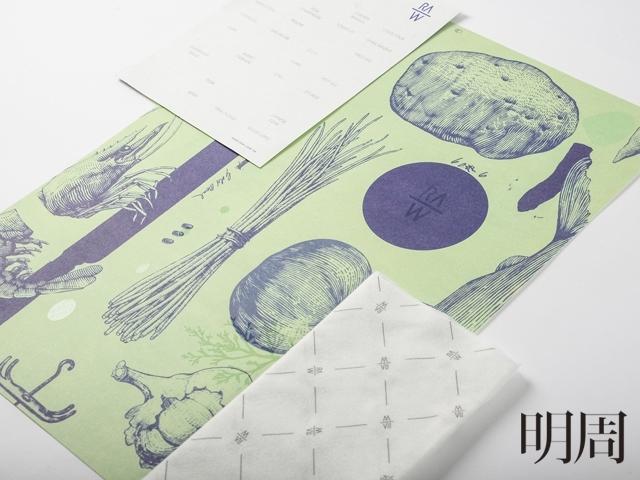 非言語之術  2015金點設計獎─視覺傳達類