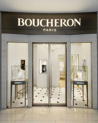 Boucheron高雄大立全新旗艦店 「芳登廣場26號」白金版