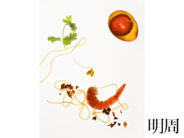 清鮮巧味  台灣胃─食物肖像系列