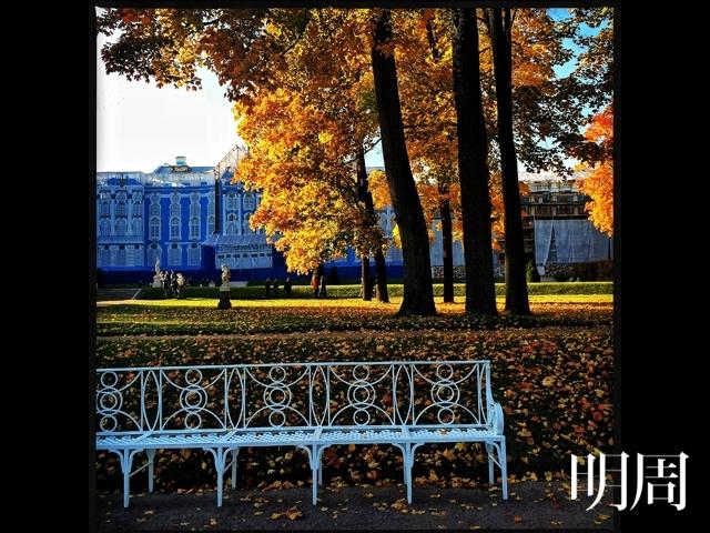 滑指造影聖彼得堡夏宮的秋色