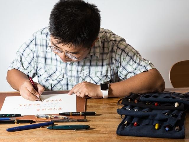 解構寫字樂趣──丹硯的美字心法