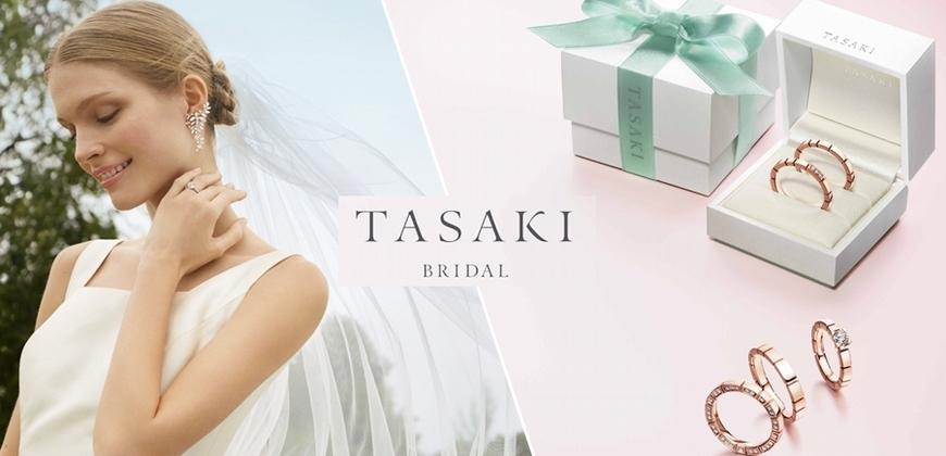 比玫瑰金更淡雅顯白!TASAKI 情人節以承諾為名,新推櫻花金對戒,見證愛情的美好!