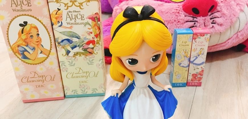 勇往直前的少女心  再次掉進愛麗絲的美肌世界吧!
