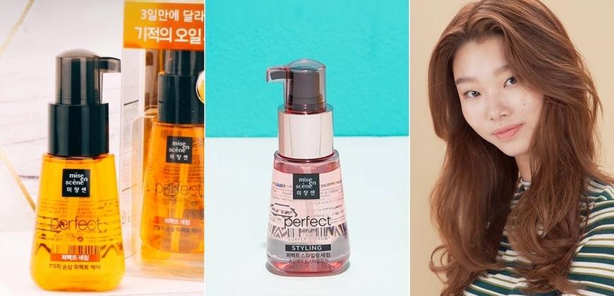乾燥髮尾終於得救!韓國女孩最愛護髮精油就是它,超高CP沒理由不買!