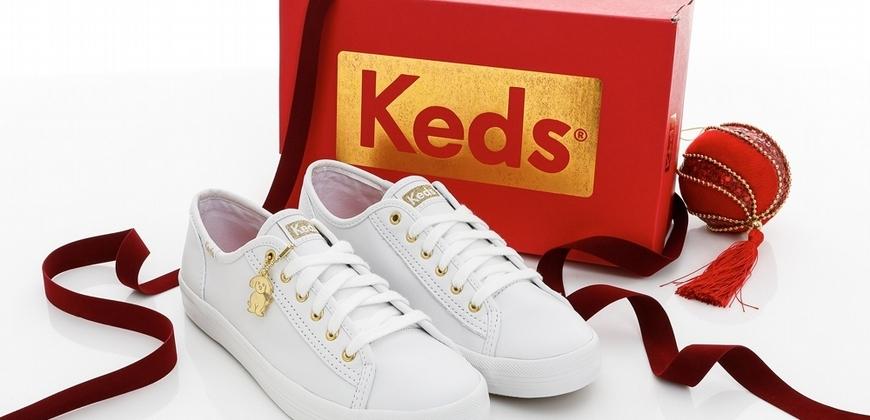 狗年的「第一双新鞋」就是它!Keds小白鞋吊上汪星人走春穿搭更時髦!