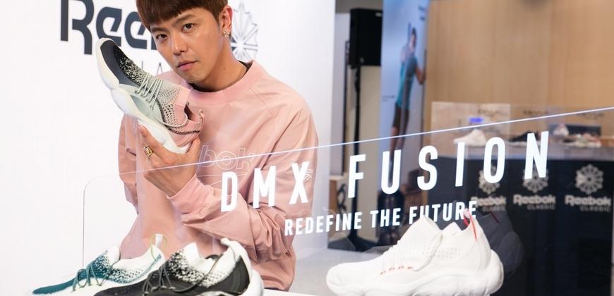 时髦人都懂!Reebok DMX Fusion經典進化 小鬼黃鴻升帥氣詮釋綠粉老爹鞋
