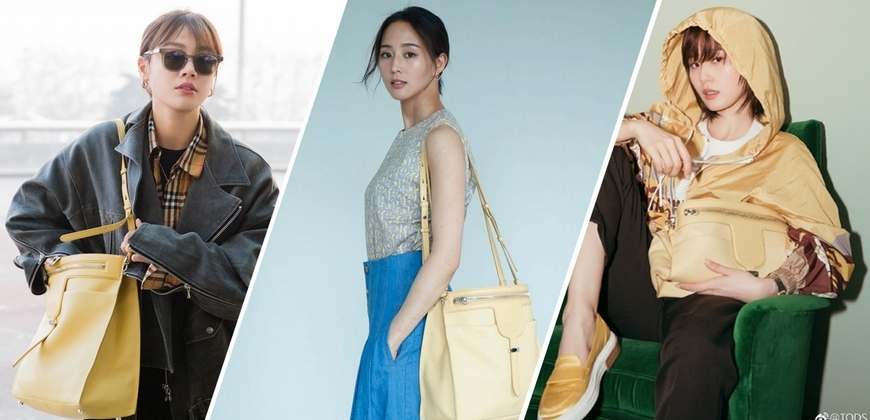 TOD'S水桶包火了,張鈞甯和劉詩詩都在揹的Thea Bag才是今年最該買