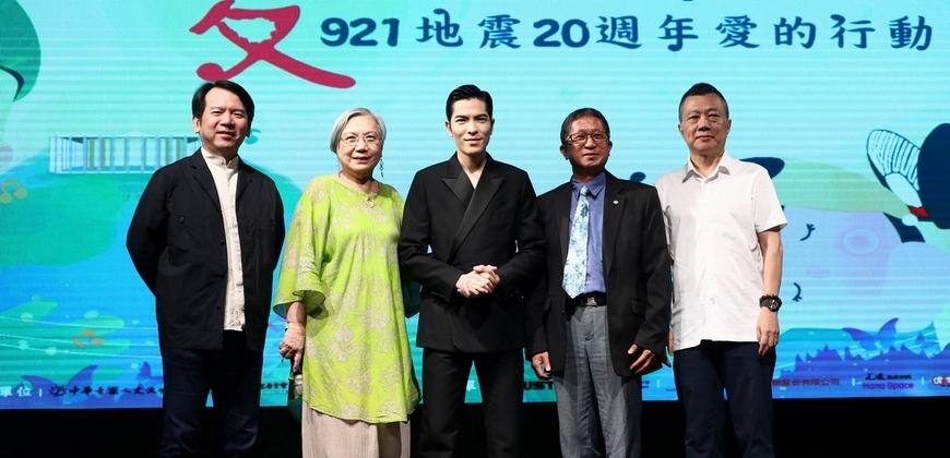 蕭敬騰獻聲紀念921地震!驚訝「為何10年前沒有我」