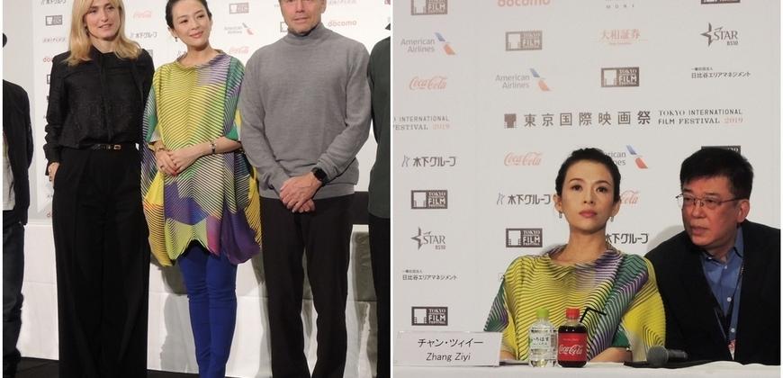 東京影展直擊/章子怡無懼孕肚踩銀色高跟鞋! 當評審「公平、公正、公開」