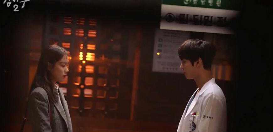 口罩下最美的親親蜜橙唇~《浪漫醫生金師傅2》裡女主「車恩彩」李聖經就是擦這支,重回初戀的美好啊!