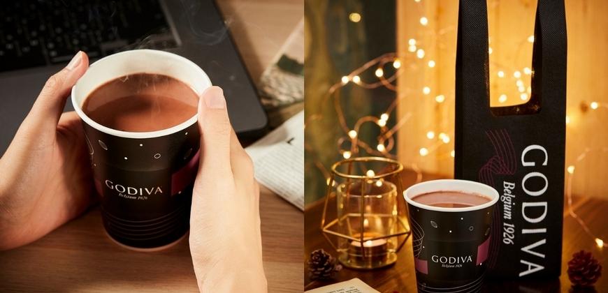 GODIVA全新飲品醇緻熱巧克力在7-ELEVEN就能喝到   全台限量50萬杯巧克力控絕對不能錯過!