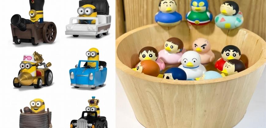 快搶!全家超萌療癒小物「小小兵迴力車、蠟筆小新全系列洗澡小鴨」限量開賣!