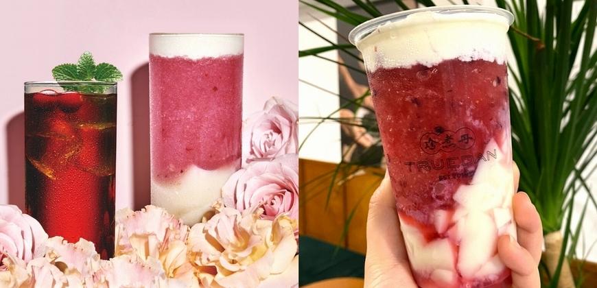 珍煮丹高顏值飲品 「櫻紅莓果紅茶、初雪莓果雪沙」 酸甜莓果滋味準備攻佔IG版面!