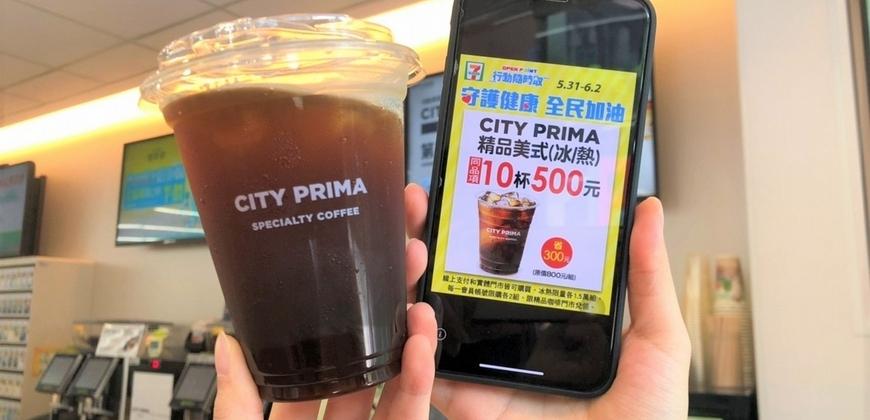 7-11「預約外帶自取」新服務快速取貨好安心! 指定消費滿150元再送咖啡兌換券