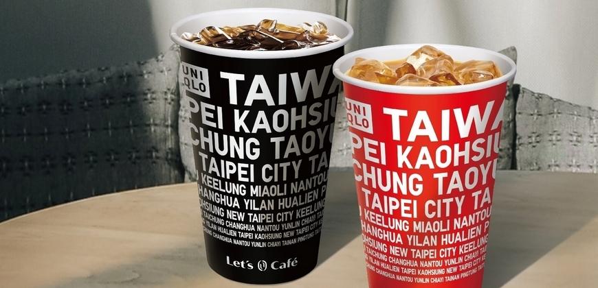 全家Let's Café 外送限定品項買一送一  UNIQLO城市聯名杯限量登場!