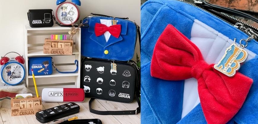 7-11推10款限量「名偵探柯南精品集點」 造型肩背手提兩用包粉絲必收!