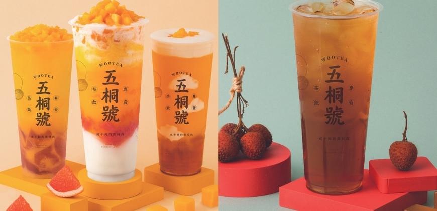 五桐號夏日限定3款芒果飲品上市「楊枝甘露」必喝!同步推出荔枝冰茶凍飲!