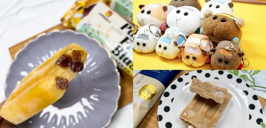 全家推東區手搖飲SOMA「原味茶歐蕾雪糕」、新加坡甜點「摩摩喳喳雪糕」等聯名冰品 滿額加價天竺鼠車車周邊!