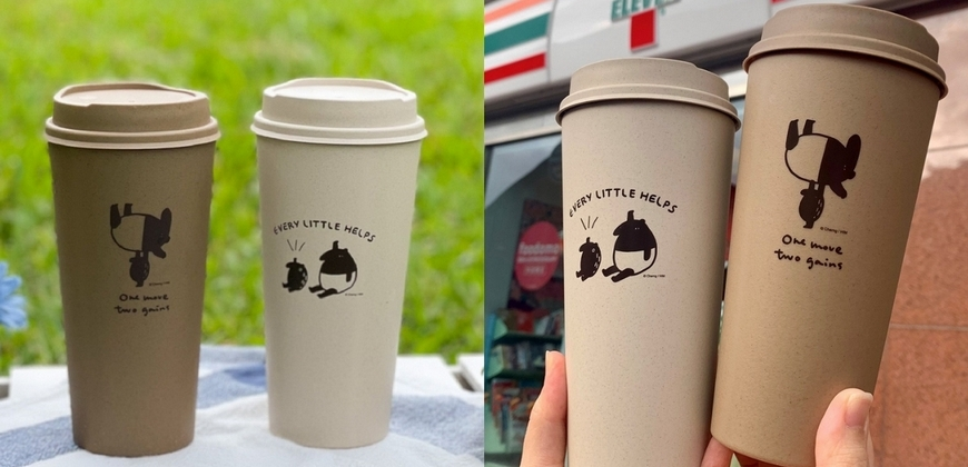 7-11「鬆綁新生活」連續5天美式咖啡買一送一   同步推出2款馬來貘環保永續杯冷熱飲皆可裝!