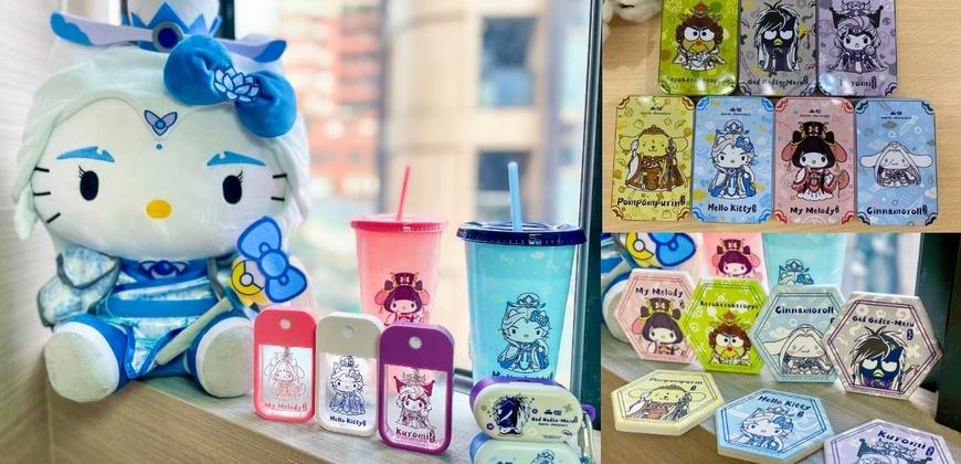 三麗鷗人氣角色X霹靂布袋戲超狂聯名進軍全家  酒精噴瓶、擴香石、瑜珈墊一系列居家實用商品必收!