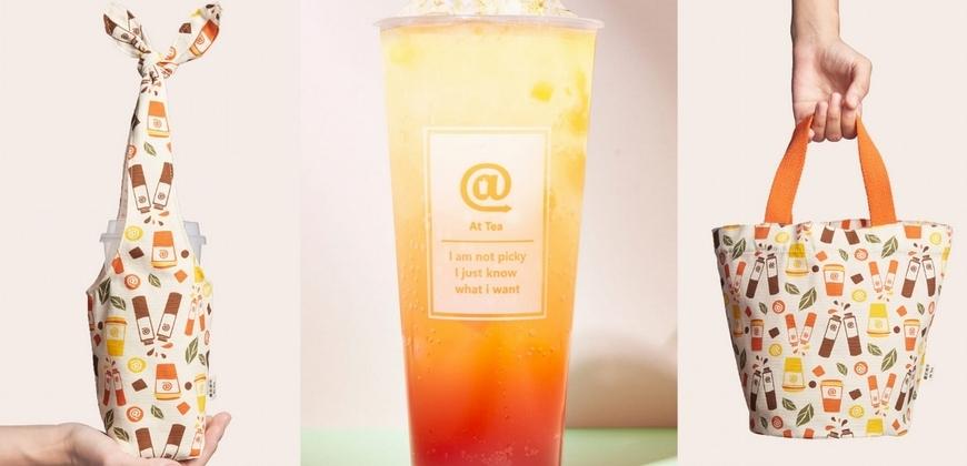 署茗職茶夏日芒果啤酒風味氣泡飲連續五天88折優惠   再推獨家「印花樂」限量聯名商品!