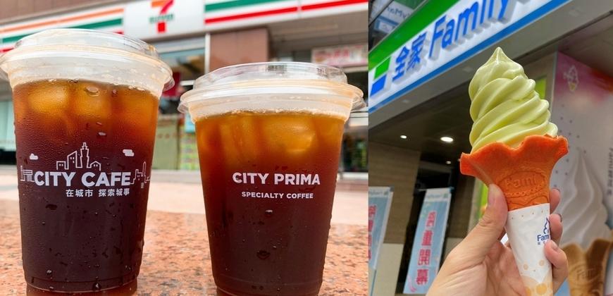 歡慶奧運閉幕為選手們喝采!7-11、全家推出咖啡買5送5、霜淇淋買1送1 等優惠 千萬別錯過!
