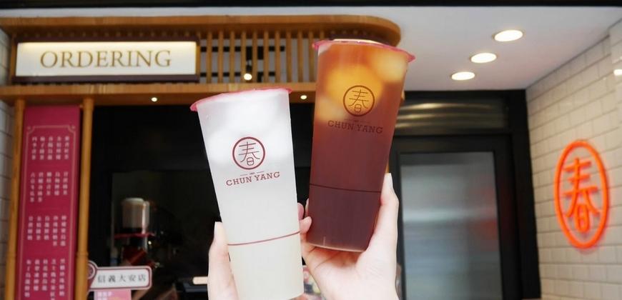 名字有「雪、淇」任一同音字   春陽茶事「雪淇冰系列」2款飲品限時兩天免費喝!