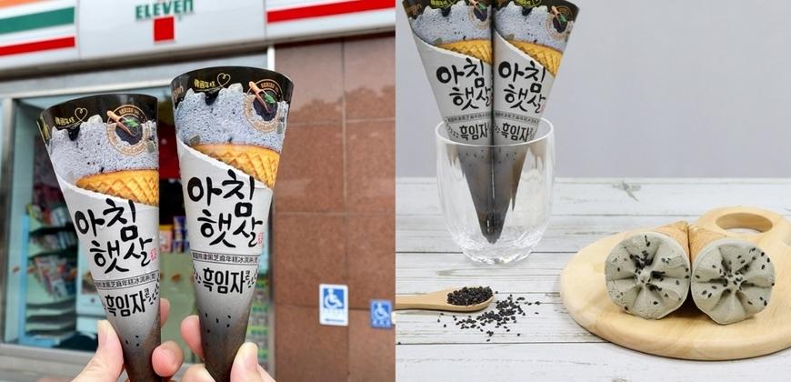 便利商店就可以吃到!7-11獨家開賣「韓國熊津黑芝麻年糕冰淇淋」 加碼買2送1優惠!