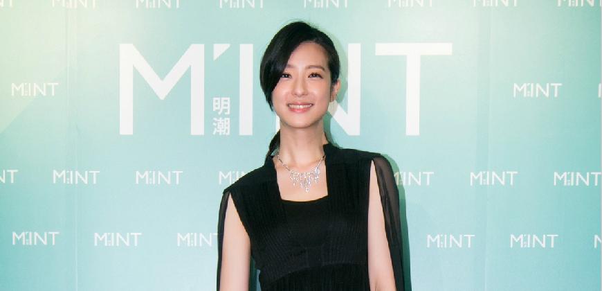 700萬珠寶霸氣護身!賴雅妍夾帶男閨蜜出席《M'INT明潮》上線記者會