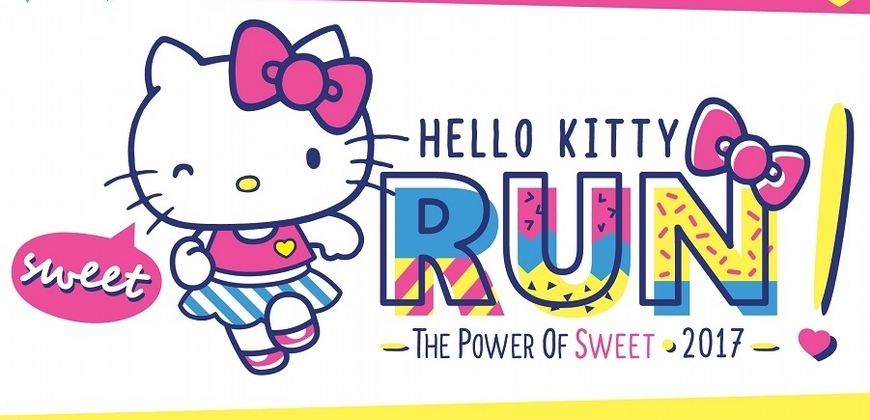 Hello Kitty Run 2017 3月登台,Kitty和你一起路跑兼耍萌